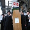 Funeral for last direct train to Charing Cross
