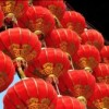 The Year of the Dragon – the future for China