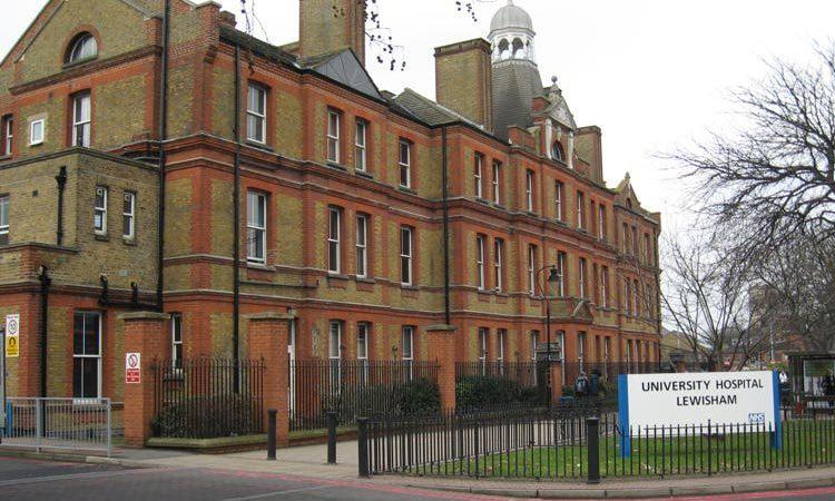 Lewisham Hospital. Pic: Clare Finney