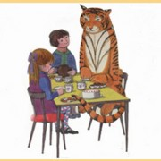 Tiger image Oval