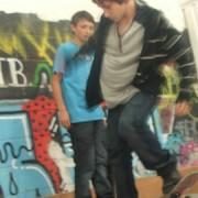 skateboarding:Meabh Nig Uidhir