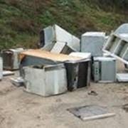 dumped fridge