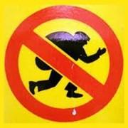 burglar beware