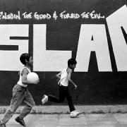 islam pic Rehan Jamil