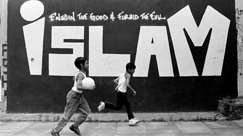 rencontres muslim