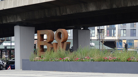 Flawed Bow Roundabout. Pic: Ian Wright