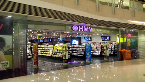 HMV store Pic: Wing