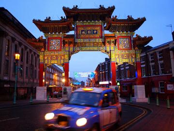 China Town London. Pic: SomeDirftwood