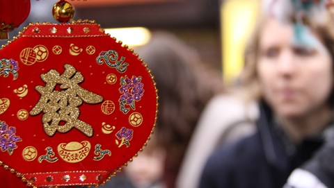 Chinese New Year stall in London. Pic: Wikimedia