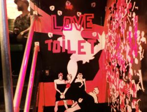 Love Toilet Dalston Superstore. Pic: Alice Harrold