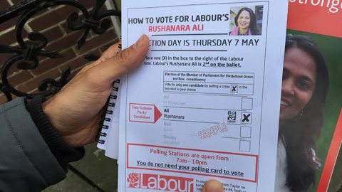 A leaflet distributed directly outside a polling station in Tower Hamlets