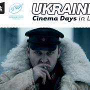 Ukrainian Cinema Days by Dash Arts- KhJ