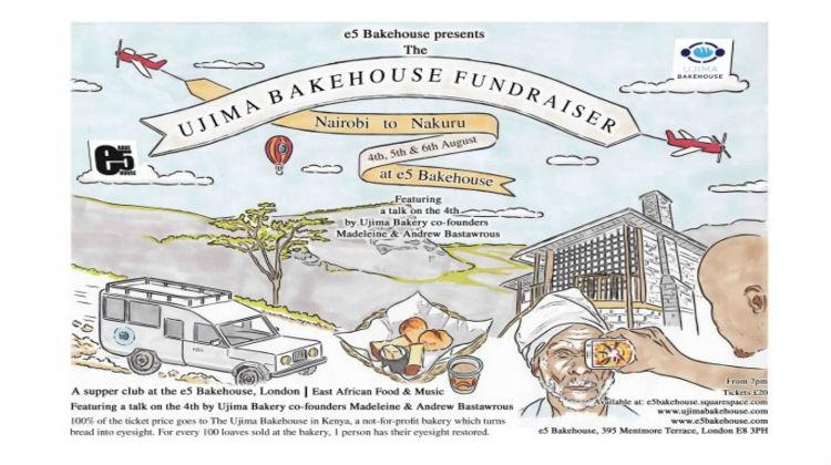 e5 Bakehouse