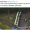 BBC tweet showing overturned train