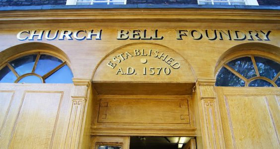 Whitechapel Bell Foundry. Pic: Evo Flash